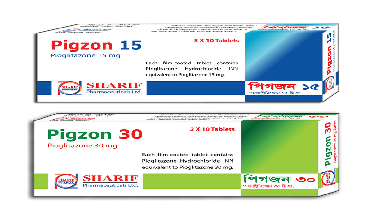 Sharif Pharmaceuticals Limited